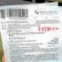 外務省で認証された書類を受け取って、中国ビザ申請センターへ。