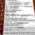 神谷町の中国ビザ申請センターへ、認証を受けた書類の受け取り。